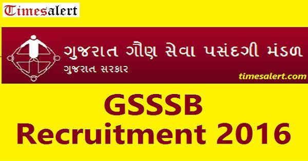 GSSSB Recruitment 2016
