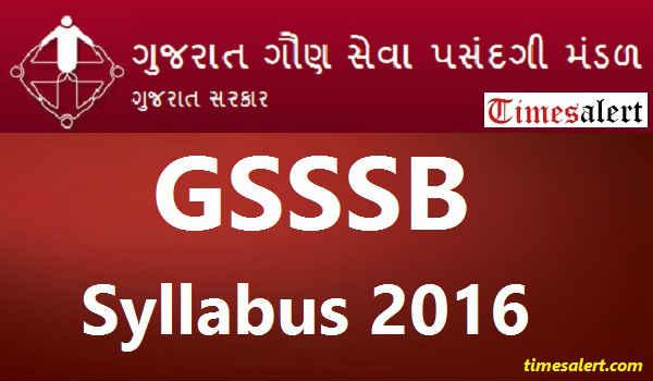 GSSSB Syllabus 2016