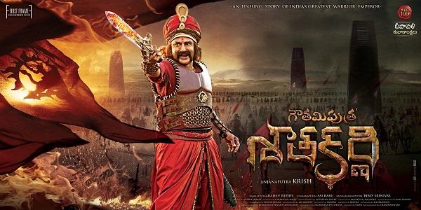 gautamiputra-satakarni-diwali-special-poster