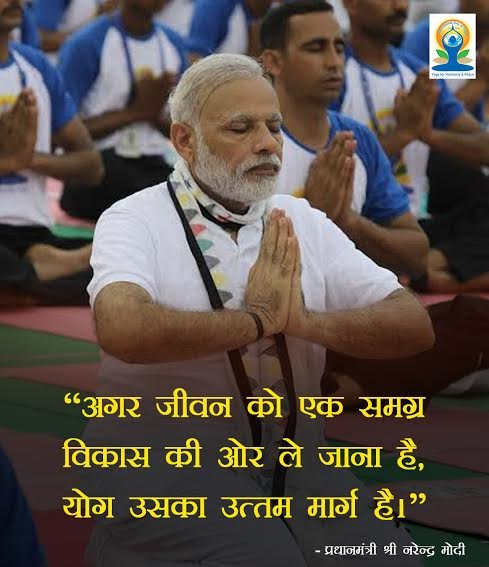 International Yoga Day Whatsapp Dp