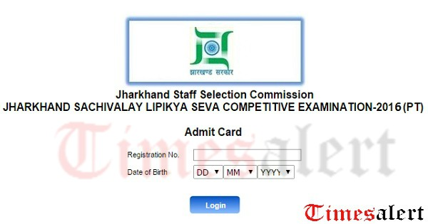 JSSC Sachivalaya Clerk Mains Admit Card 2016