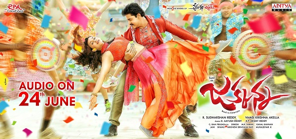 Jakkanna Movie Audio Launch