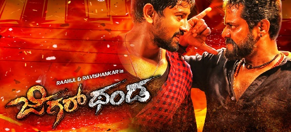 Jigarthanda Movie Review