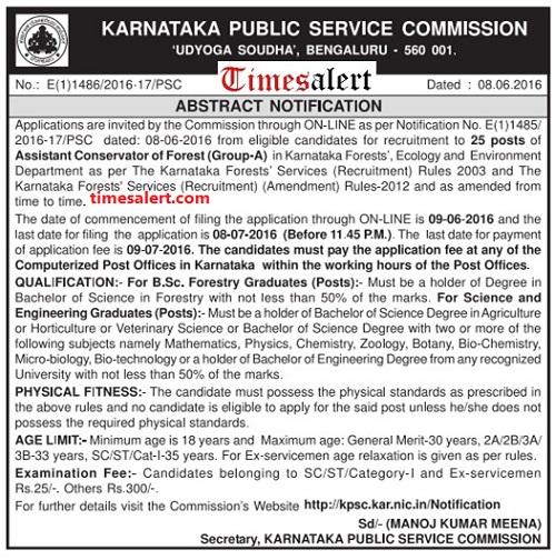KPSC Assistant Conservator Recruitment-2016