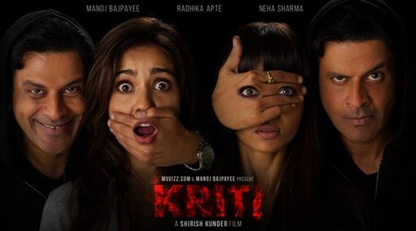 Kriti Short Film Online Watch