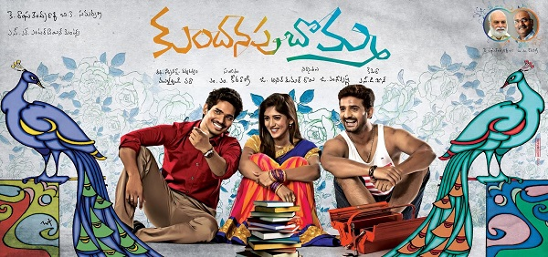 Kundanapu Bomma Movie Review