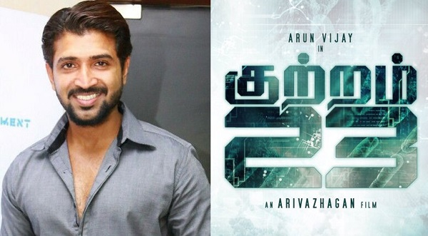 Kuttram 23 Movie First Look Poster