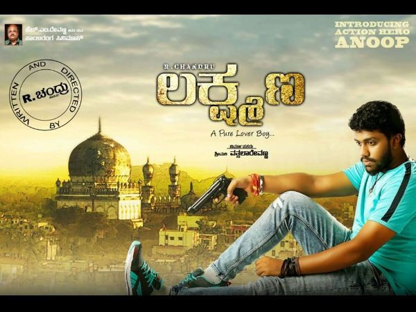Lakshmana Movie Review