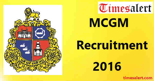 MCGM Recruitment 2016