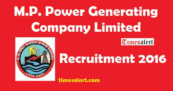 MPPGCL Recruitment 2016