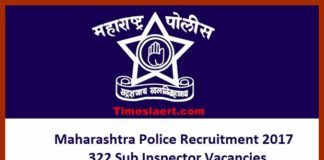 MPSC Police Sub Inspector Recruitment 2017