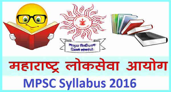 MPSC Syllabus 2016