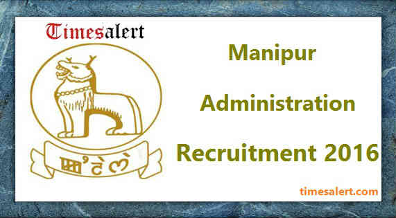 Manipur Administration Recruitment 2016