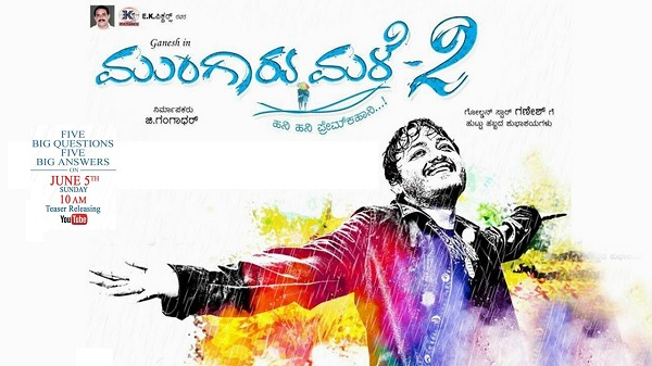 Mungaru Male 2 Movie Teaser