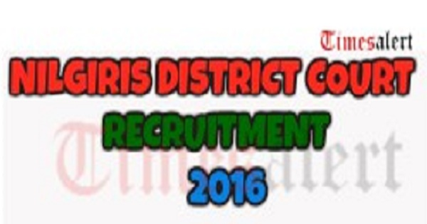NILGIRIS DISTRICT COURT RECRUITMENT 2016