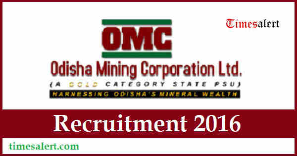 OMC Recruitment 2016