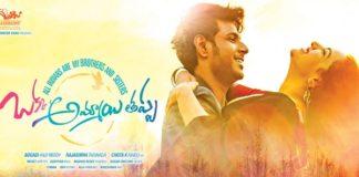 Okka Ammayi Thappa Movie Review