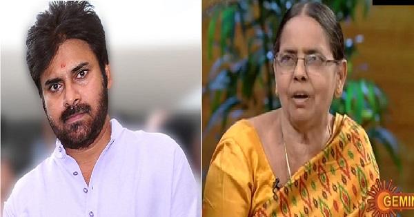 Old Age Home Lady Talking About Pawan Kalyan