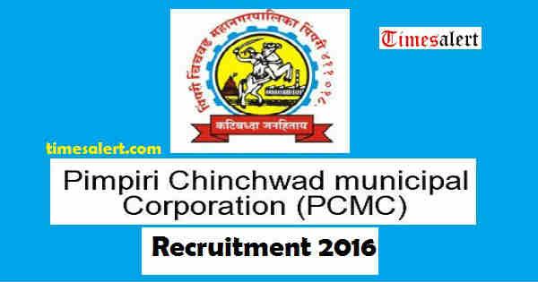 PCMC Recruitment 2016