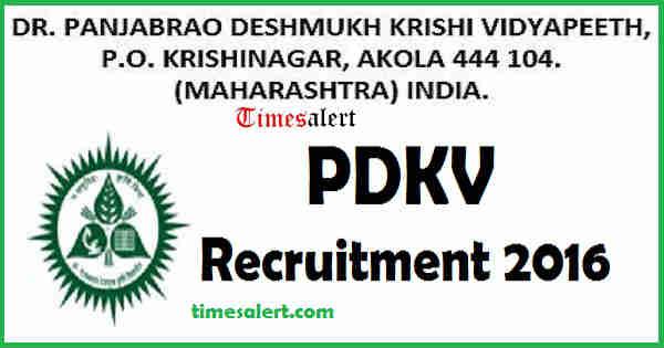 PDKV Recruitment 2016