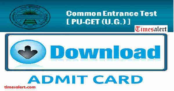 PUCET Admit Card 2016
