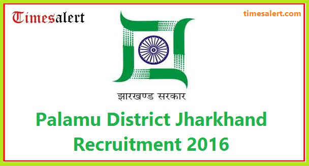 Palamu District Jharkhand Recruitment 2016