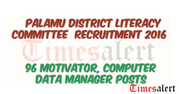 Palamu District Literacy Committee Recruitment 2016