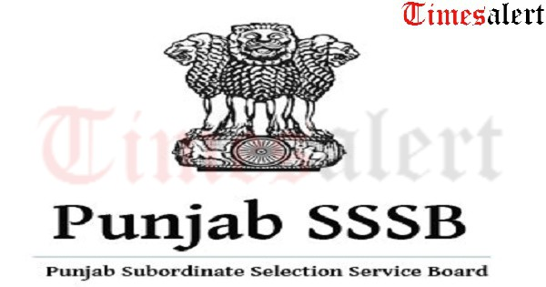 Punjab-SSSB Clerk Admit Card 2016