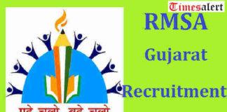RMSA Gujarat Recruitment 2016