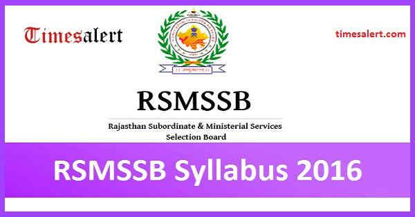 RSMSSB Syllabus 2016