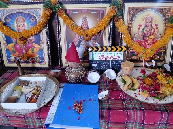 Raj Tarun Raju Gadu Movie Launch