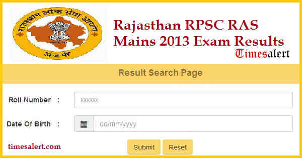 Rajasthan RPSC RAS Mains 2013 Results