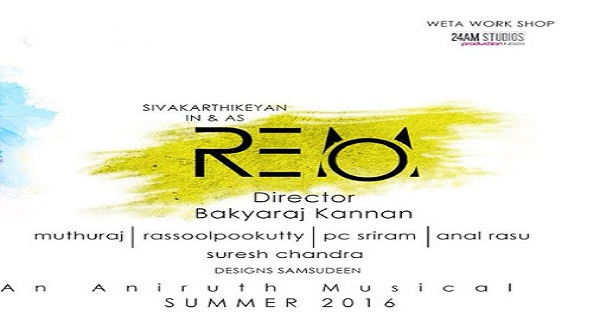 Remo Movie First Look Teaser