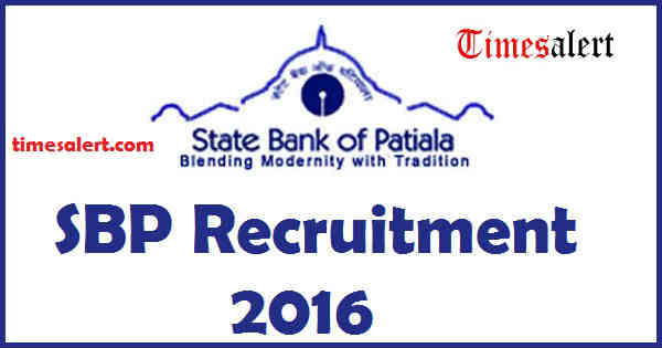 SBP Recruitment 2016