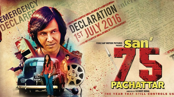 San'75 Pachattar Movie Review