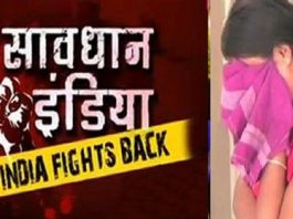 Savdhaan India Actress Arrested