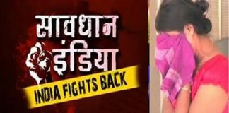 Savdhaan India Actress Arrested