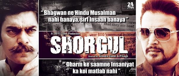 Shorgul Movie Review