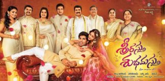 Srirastu Subhamastu Movie Trailer