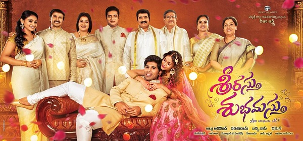 Srirastu Subhamastu Movie Trailer