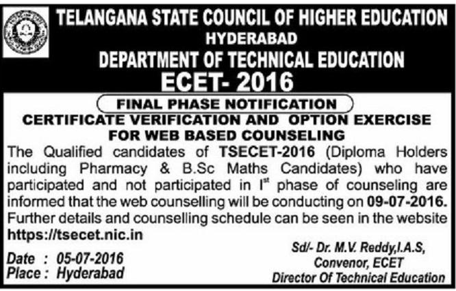 TS ECET 2016 Final Phase Web Counselling