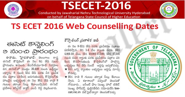 TS ECET 2016 Web Counselling Dates