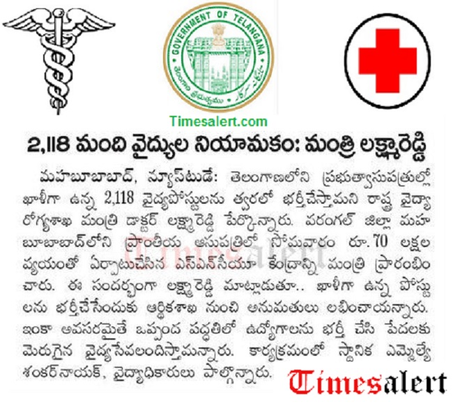 Telangana Doctors Notification 2016