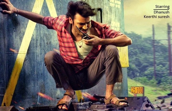 Thodari Movie Teaser