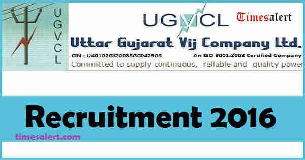 UGVCL Recruitment 2016