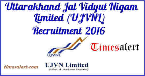 UJVNL Recruitment 2016