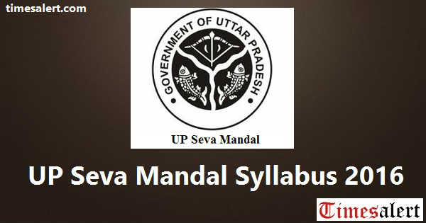 UP Seva Mandal Syllabus 2016
