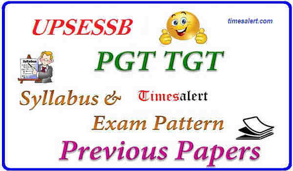 UPSESSB TGT PGT Syllabus 2016
