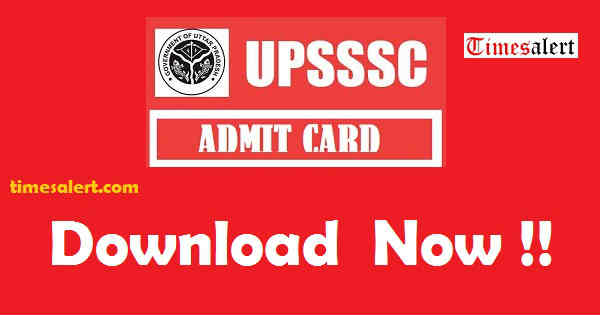 UPSSSC Admit Card 2016