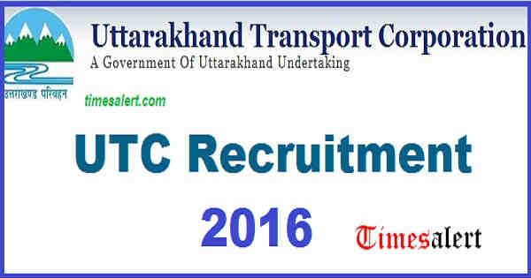 UTC Recruitment 2016